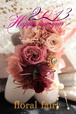 floral_20130104125424.jpg