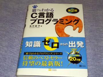 20120615001.jpg