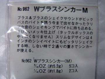 20121023023.jpg