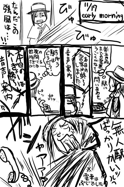 こみてぃあ102レポ1-01