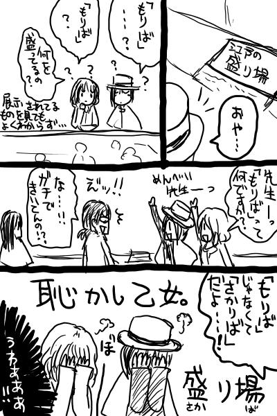 こみてぃあ102レポ1-07