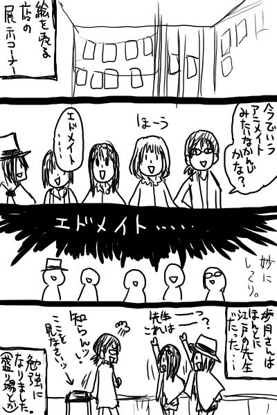 こみてぃあ102レポ1-08