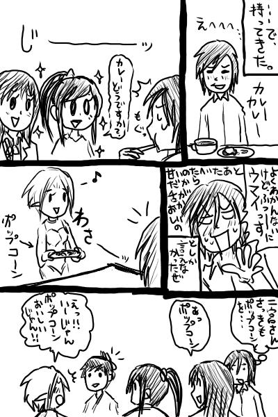 こみてぃあ102レポ1-11