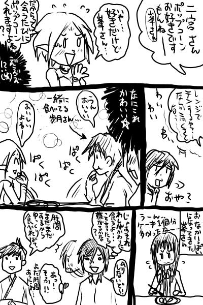 こみてぃあ102レポ1-12