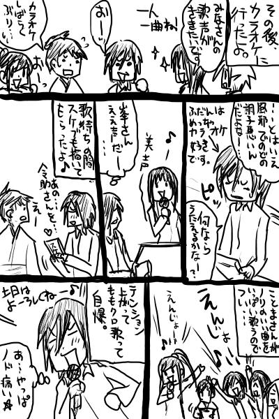 こみてぃあ102レポ1-14