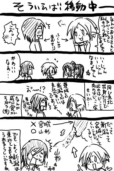 こみてぃあ102レポ1-15