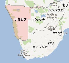 地図:ナミビア