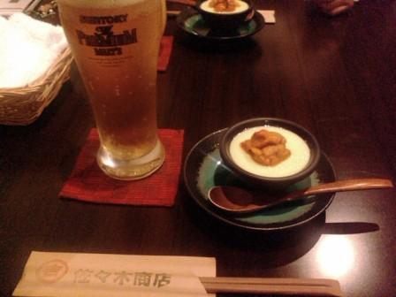 佐々木商店09