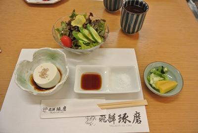 11.11 琢磨ステーキ膳セット