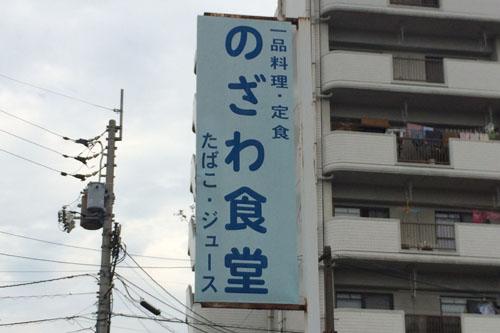 松山2日目_2