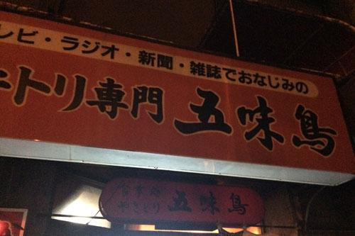 松山2日目_14