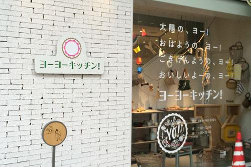 松山2日目_15