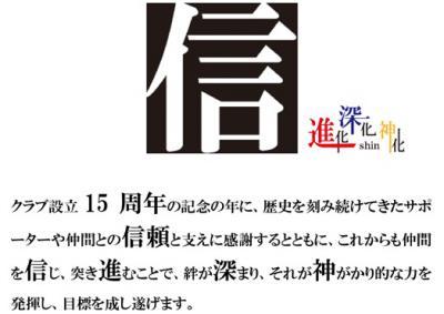 2013_slogan