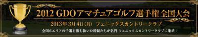 ttl_header.jpg