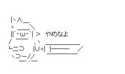 DQ10_9101clu