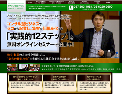 capture-20131220-181957.png