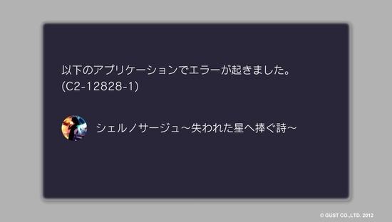 4fd3c415-s.jpg