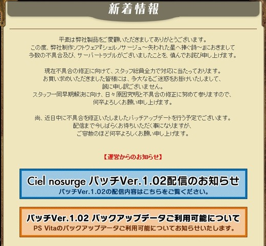 76eba1d2-s.jpg