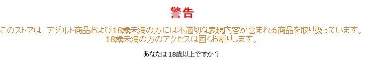 amazon_adult2.jpg