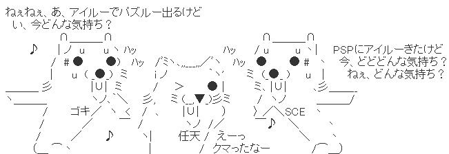 auru_kuma.jpg