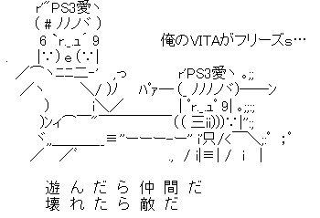 goki_teki.jpg