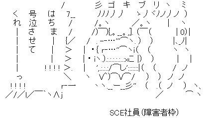 gokiburi_gokyu.jpg