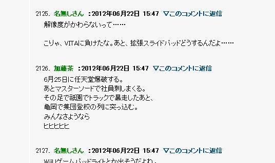 hatima_tero.jpg