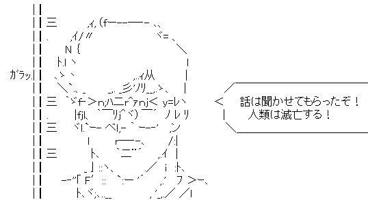 mmr_kibayashi.jpg