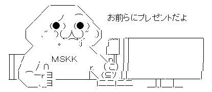 mskk1.jpg