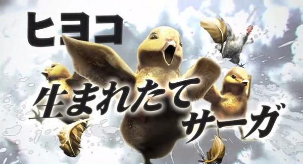 PS3 『東京ジャングル | TOKYO JUNGLE』