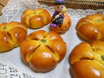 P_かぼちゃぱん