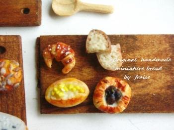 パン作り40