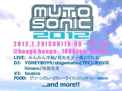 MUTO SONIC 2012