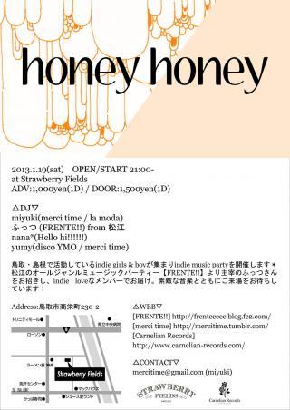 honey_honey.jpg