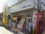 20121205_121648.jpg