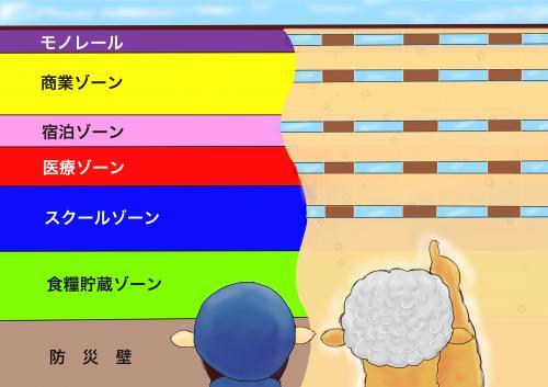 第五十四話+のコピー_convert_20131231130817