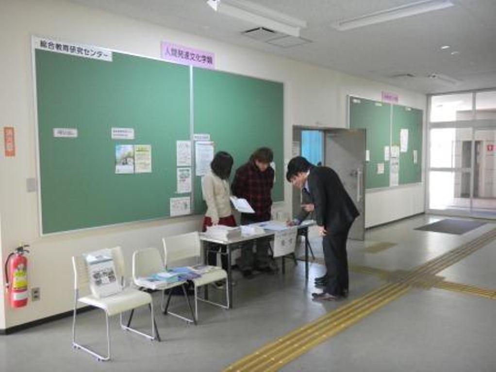 福島大学会場