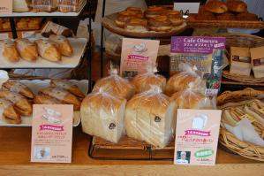 片岡農園さんのハルユタカの食パン