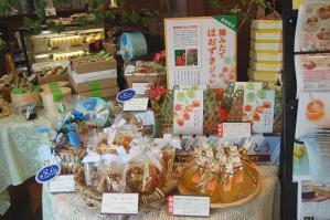 2012.6.17_ラ・テール洋菓子店父の日