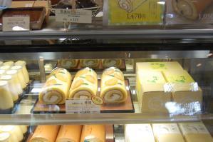 米粉のロールケーキ_檸檬