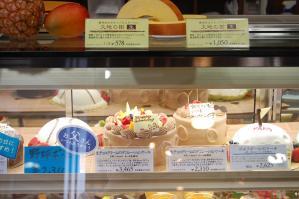 2012.6.17_ラ・テール洋菓子店父の日ケーキ