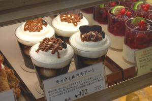 2012.6.17_ラ・テール洋菓子店キャラメルマキアート