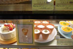 2012年7月3日洋菓子店