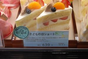 こどもの日スペシャルショートpop