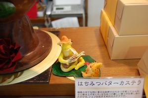 濱田シェフチョコレート細工2012年5月_1