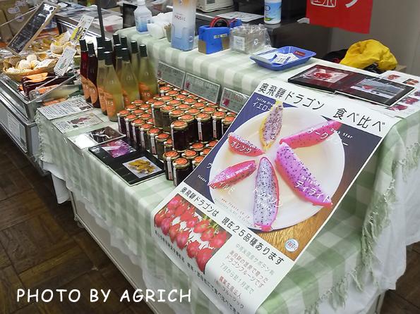 takayama-ten1