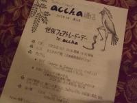 2013_031913・3・19休み明け0010