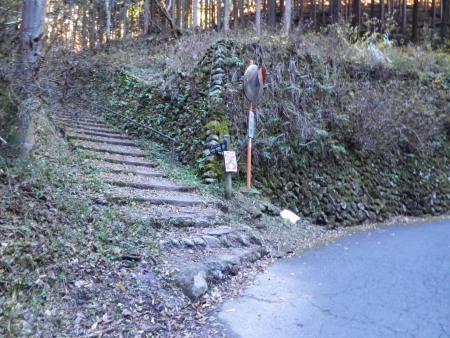 2013.12.浅間尾根