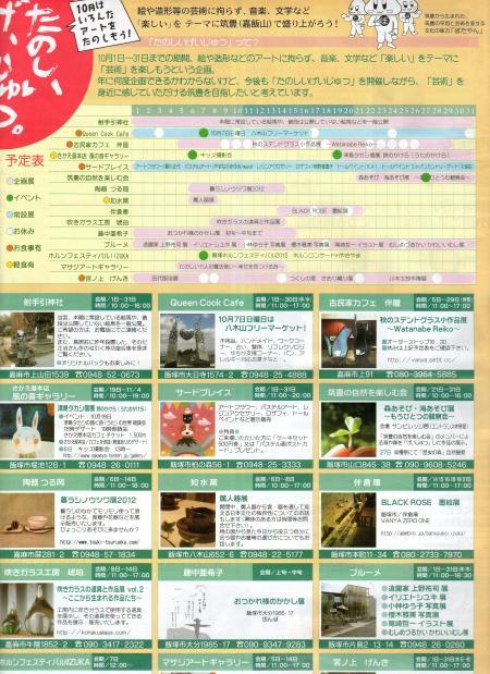 繝ュ繧カ繝輔ぅ005_convert_20120929211606