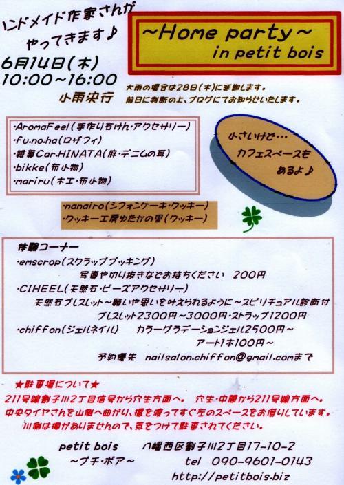ibennto_convert_20120612142723.jpg
